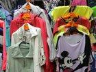 Фотография в Одежда и обувь, аксессуары Женская одежда В Новом магазине есть все размеры от 40 до в Нижнем Новгороде 0