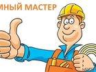 Новое фотографию Сантехника (услуги) прочистка канализации, 8(962)515-34-15 - КРУГЛОСУТОЧНО! 32984529 в Нижнем Новгороде