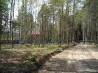 Фотография в Загородная недвижимость Коттеджные поселки В районе п Бор рядом с селом Сельская Маза, в Нижнем Новгороде 1500000