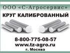 Фотография в   Московский склад получения калиброванной в Нижнем Новгороде 2