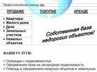 Фото в   Информационно-консультаци онныеуслуги для в Нижнем Новгороде 1000