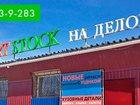 Изображение в   PART STOCK НА ДЕЛОВОЙ. НОВЫЕ АВТОЗАПЧАСТИ в Нижнем Новгороде 1
