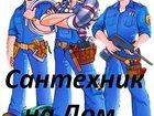 Скачать фото Сантехника (услуги) прочистка канализации, срочный вызов сантехника 33917276 в Нижнем Новгороде