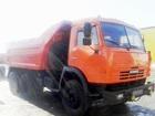 Увидеть foto Самосвал продам 34075206 в Нижнем Новгороде