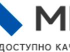 Фото в   Продажа квартир и коммерческой недвижимости в Нижнем Новгороде 0