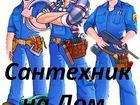 Скачать фотографию Сантехника (услуги) Срочный вызов сантехника, Прочистка канализации, 34281965 в Нижнем Новгороде