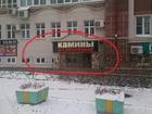 Уникальное фото Аренда нежилых помещений Сдам помещение свободного назначения, 122 м² 34411588 в Нижнем Новгороде