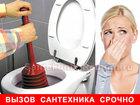 Свежее изображение Сантехника (услуги) прочистка канализации, 8(962)515-34-15 - КРУГЛОСУТОЧНО! 34512880 в Нижнем Новгороде