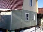 Фото в Строительство и ремонт Строительство домов Строительство домов и бань каркасных и брусовых. в Нижнем Новгороде 0