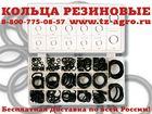 Изображение в   Кольцо резиновое круглого сечения. Кольцо в Нижнем Новгороде 425