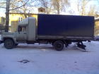 Скачать бесплатно фотографию  Грузовые перевозки по городу, области, России до 10 тонн 35347801 в Нижнем Новгороде