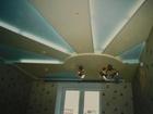 Смотреть изображение  Ремонт квартир, офисов, коттеджей от косметического до капитального 35432526 в Нижнем Новгороде