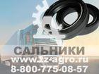 Фото в Авто Автозапчасти Объявление 10    Манжеты армированные и сальники в Нижнем Новгороде 0
