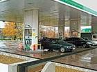 Смотреть foto Строительные материалы Лоток водоотводной бетон- дорожный 36566632 в Нижнем Новгороде