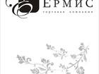 Изображение в Услуги компаний и частных лиц Ритуальные услуги Уважаемые коллеги,   Федеральная сеть «Ермис» в Нижнем Новгороде 0