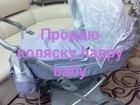 Фото в Для детей Детские коляски Продаю коляску цвет сиреневый совсем нов в Нижнем Новгороде 7000