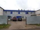 Смотреть фотографию Коммерческая недвижимость Сдам производственно-складскую базу 800 кв, м, 37252143 в Нижнем Новгороде