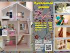 Скачать foto  Кукольный домик для Барби 37689663 в Нижнем Новгороде