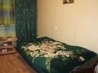 Фотография в Недвижимость Комнаты Живите в своем жилье!   •Продаю комнату в Нижнем Новгороде 990000