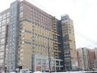 Фотография в Недвижимость Продажа квартир Время покупать! ! !     Продаю 1-комнатную в Нижнем Новгороде 3500000