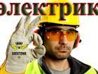 Просмотреть foto Электрика (услуги) Электрик без посредников и предоплаты 39003786 в Нижнем Новгороде