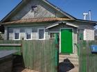 Скачать бесплатно foto  Срочно от собственника продам дом с земельным участком в Сормовском районе, 46332717 в Нижнем Новгороде