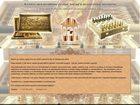 Смотреть foto  Создание и продвижение сайтов качественно сделаю 57007901 в Нижнем Новгороде