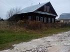 Скачать бесплатно фотографию  продам дом 60м2 на участке 9 соток 66351984 в Нижнем Новгороде