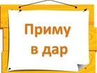 Увидеть фотографию Женская одежда Приму в дар детскую обувь для девочки! 67846204 в Нижнем Новгороде