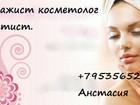Скачать foto  Дорогие девушки, приглашаю Вас на разного рода качественный массаж и шугаринг-депиляцию сахарной пастой 69261309 в Нижнем Новгороде