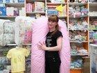 Подушка для беременных в