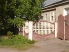 Земля с каждым годом дорожает ! Продается жилой дом 119 м2(