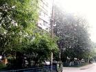 Хорошая квартира на Комсомолке!!! Продаю 3-комнатную квартир
