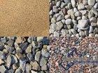 Смотреть фотографию Строительные материалы Доставим щебень гравийный -галька 79325288 в Нижнем Новгороде