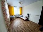Уютная комната в тихом месте. Продаю комнату 16,5 м.кв. в тр