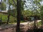 Продается земельный участок в центре Нижнего Новгорода.  Иде