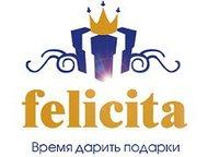 Интернет-магазин элитных VIP-подарков Феличита В интернет-магазине элитных VIP-п