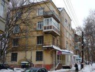 3-комнатная квартира в центре города Продаю трёхкомнатную квартиру ( 70, 1 кв. м
