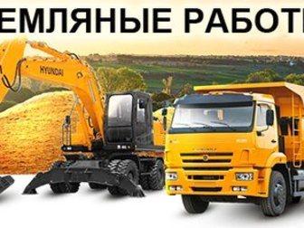 Смотреть фото Другие строительные услуги Земляные работы 32494712 в Нижнем Новгороде