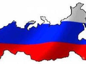 Смотреть foto Транспорт, грузоперевозки Грузоперевозки на Газелях по России 32551914 в Нижнем Новгороде