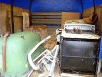 Увидеть foto Транспорт, грузоперевозки Бесплатный вывоз металлолома по городу, области 32821455 в Нижнем Новгороде