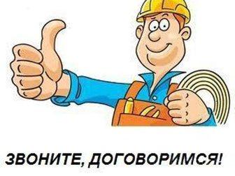 Уникальное изображение Сантехника (услуги) Сантехник на дом, 33768851 в Нижнем Новгороде