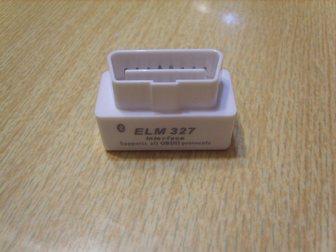 Скачать фото Автотовары Сканер ELM327 Bluetooth V2, 1 33976805 в Нижнем Новгороде