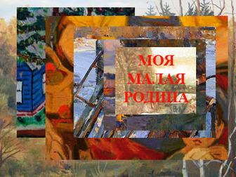 Свежее фото Прочее, разное Конкурс художников 34622400 в Москве