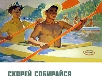 Скачать фотографию  Туристический водный поход 34947003 в Нижнем Новгороде