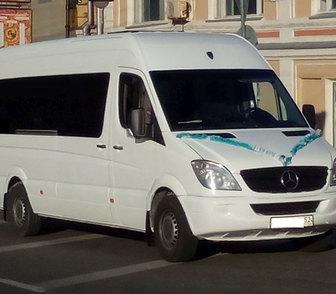 Изображение в Автобусы Микроавтобус 15-20 мест  Салон класса турист: кондиционер, в Нижнем Новгороде 900