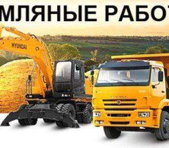 Фотография в Строительство и ремонт Другие строительные услуги организация выполнит любые земляные работы, в Нижнем Новгороде 0