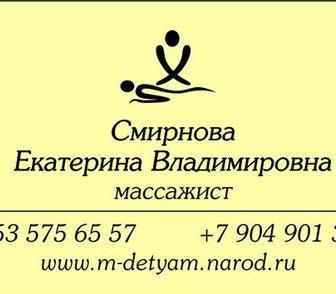 Фотография в   Профессиональные оздоровительные занятия в Нижнем Новгороде 0