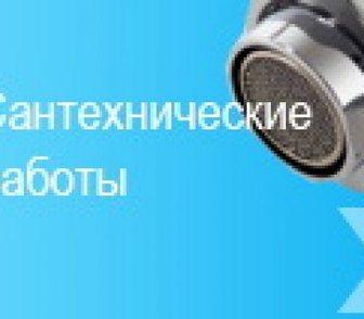 Фотография в Сантехника (оборудование) Сантехника (услуги) Аккуратность, опыт, качество!   Отопление, в Нижнем Новгороде 0