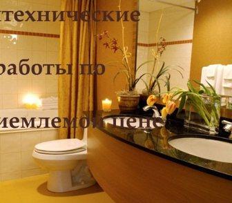 Изображение в Сантехника (оборудование) Сантехника (услуги) Аккуратность, опыт, качество!   Отопление, в Нижнем Новгороде 0